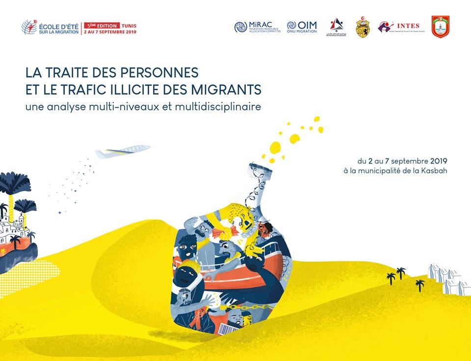 La invitación de la OIM Túnez a la Fundación Pasos Libres.